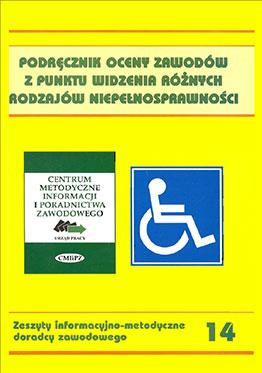 Podręcznik oceny zawodów z punktu widzenia różnych rodzajów niepełnosprawności