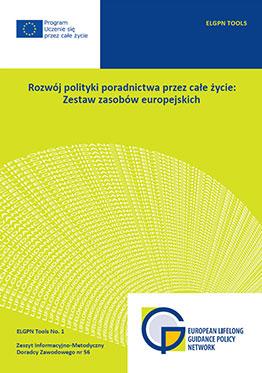 Rozwój polityki poradnictwa przez całe życie: Zestaw zasobów europejskich